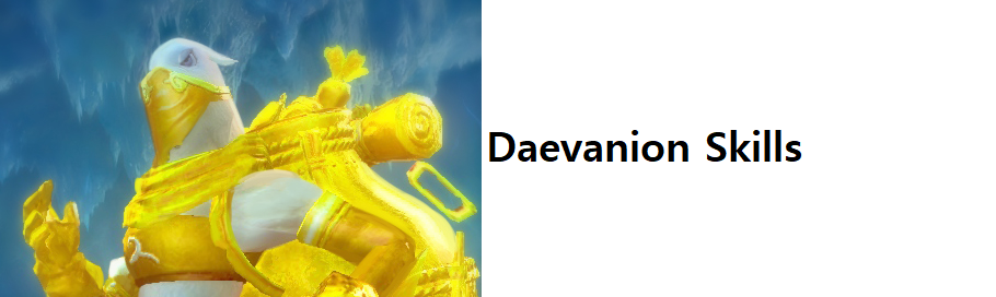 Daevanionskill1a en.png